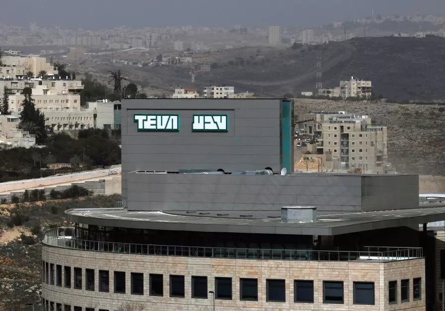 Teva Headquarters Photos
