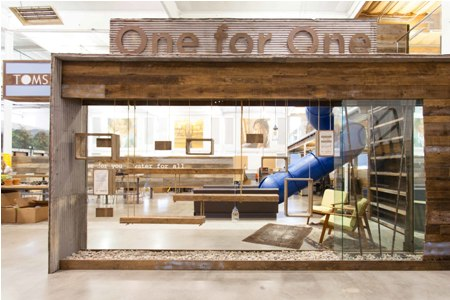 Toms Headquarters Photos