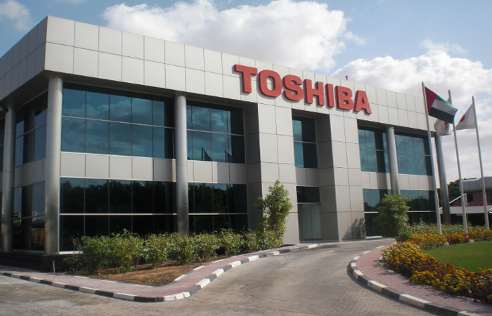 Toshiba Corporate Office Photo