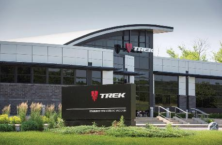 Trek Headquarters Photos 2