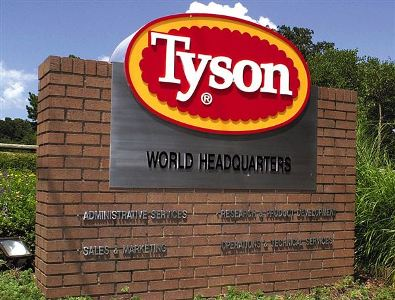 Tyson Foods Headquarters Photos