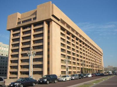 USPS Corporate Office
