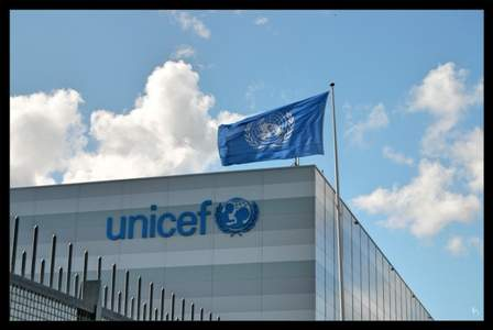 Unicef Headquarters Photos