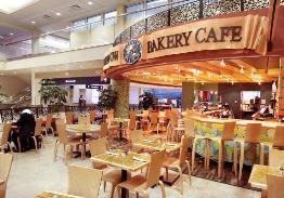 Cocos Bakery 1