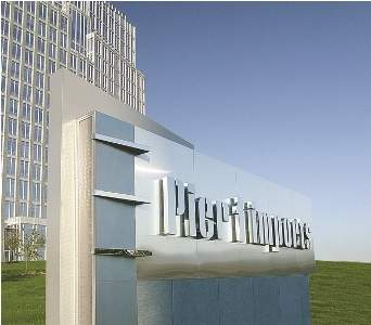 Pier 1 Imports Headquarters 1