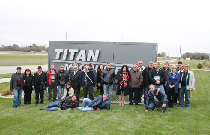 Titan Machinery Inc Corporate Office Photo
