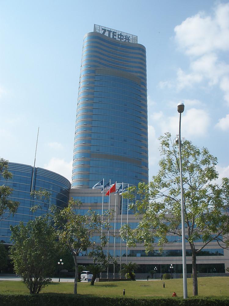 Zte Headquarters
