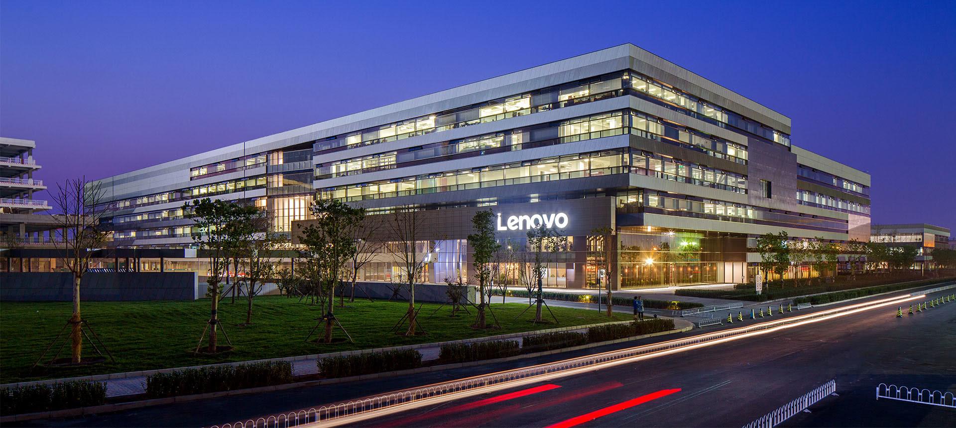 Lenovo Corporate Office