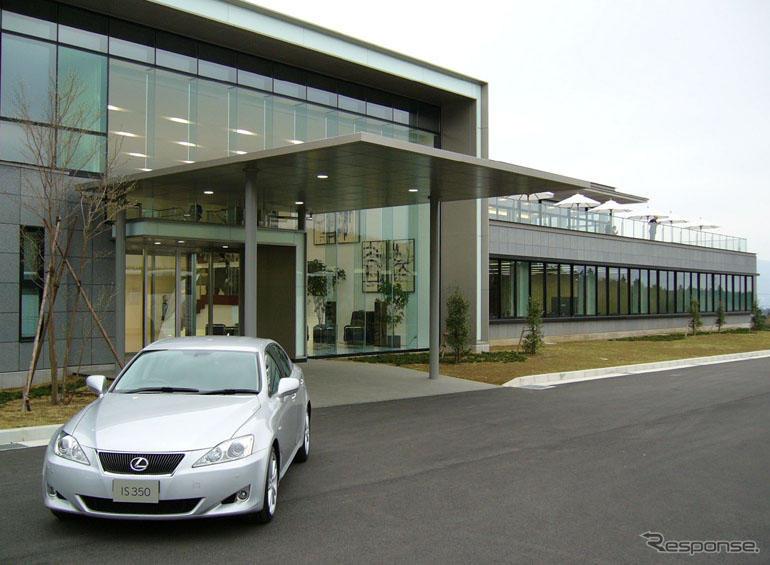Lexus Corporate Office
