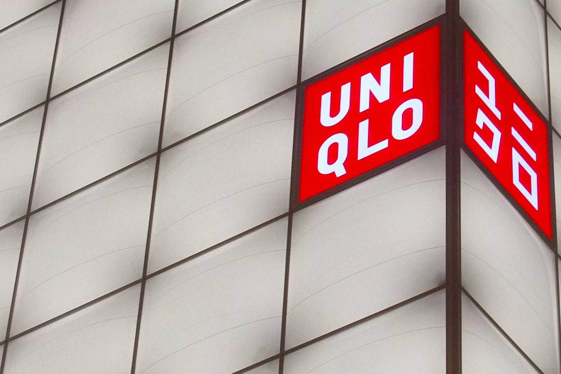 Uniqlo headquarters