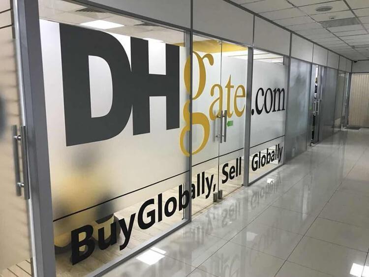 DHgate Headquarters
